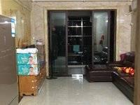 出售南湖明珠3室2厅1卫101平米270万住宅