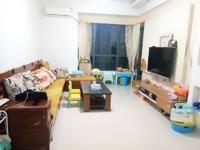 东南首府小三房 实用面积比较高 业主诚心出售!