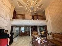 金山湖高端社区永富源顶楼两层半豪装6房2厅3卫244平方业主急售398万