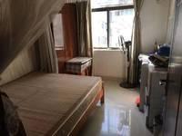 出售成丰花园3室1厅1卫71平米40万住宅