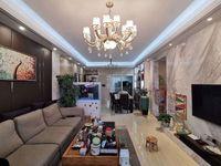 拎包入住,瑞峰公园里,精装修3房114平175万,小区最便宜一套