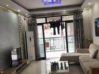 易出租 入读27小 惠港中学 榕景华庭 精装标准3房 满五多套