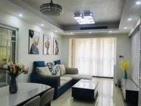 城区中心 繁华地段 品质住宅益鑫大厦精装 采光通风好 便宜错过可惜!
