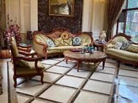 出售 奥林匹克花园四合院别墅 6室3厅5卫 266平米 488万带100平方露台