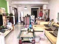 出售颐景明珠3室0厅0卫126平米155万住宅