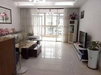 出售名家花园4室2厅2卫138平米120万住宅