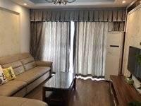 丽日银座旁品质住宅益鑫大厦 精装三室采光通风好 干净卫生居家舒适!
