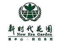 单价9头买大社区新时代花园大三房出售仅128万
