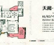 合生愉景湾 220㎡五房两厅三卫