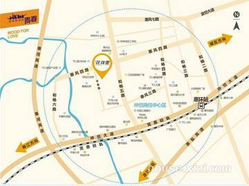 华辰花伴里-区域图