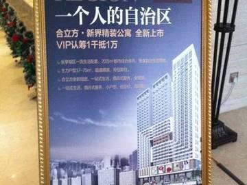 德明合立方国际公寓 项目实拍