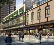大新城 商业街