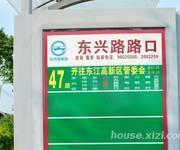 金宝东鑫广场 实景图
