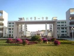 惠州市第一中学
