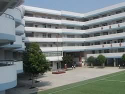 惠州市第二小学