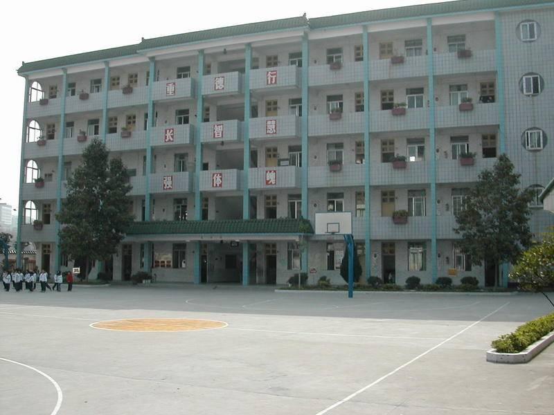 惠州市第七小学