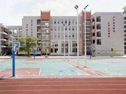 惠州市第十小学