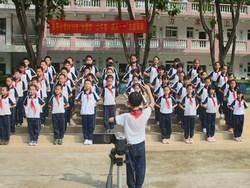 惠州市东平小学