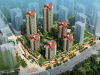 出售TCL康城四季3室2厅1卫86.63平米86万住宅