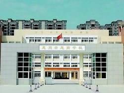 惠南学校-中学