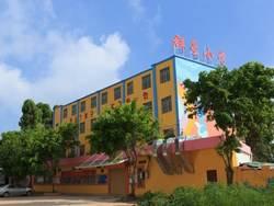 惠州市惠阳区群星小学