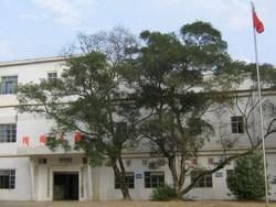 西区樟浦小学