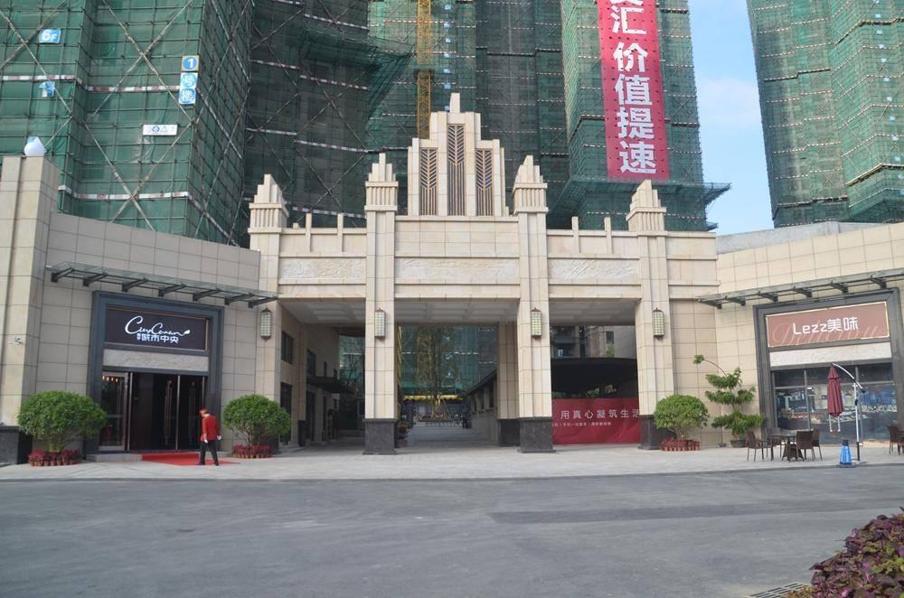 泰宇·城市中央实景图