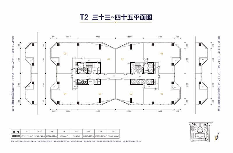 佳兆业ICC T2-33~45平面图