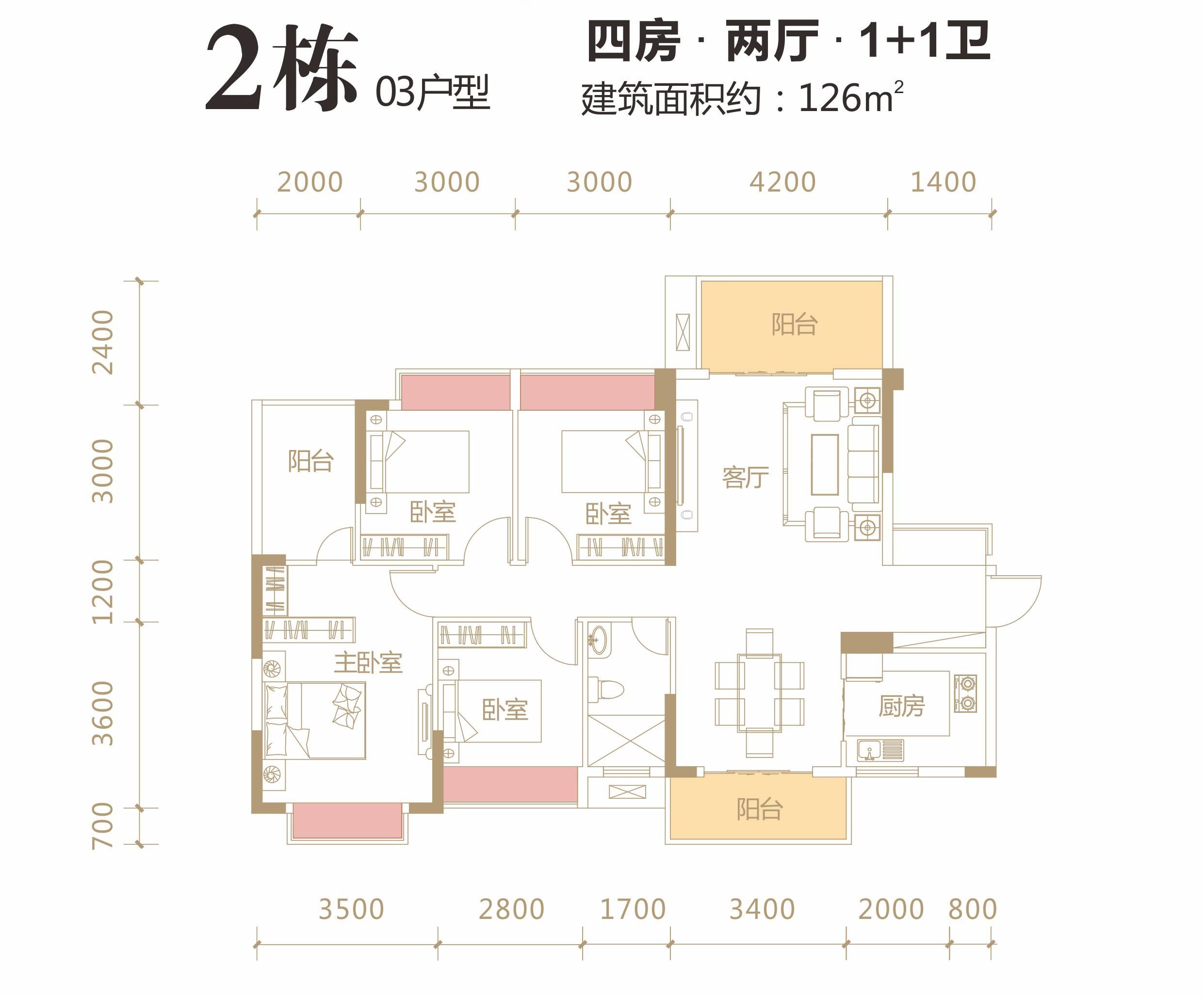 昊翔源壹城中心 2栋 03户型