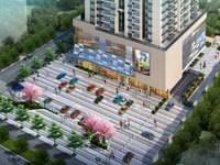 单价12500元,坐拥商圈中心,俯瞰城市繁华。全城最旺地段,稳坐城市中心。