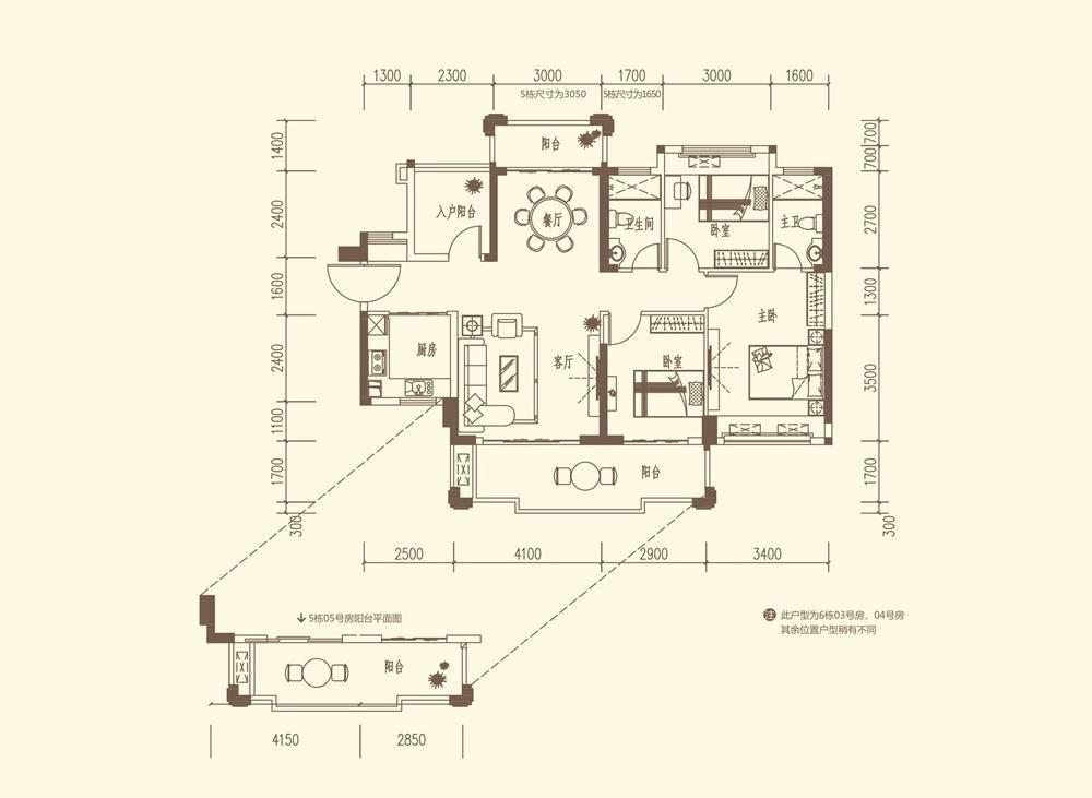 D1户型约119-124㎡ 3房2厅2卫