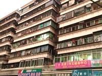 下角稀缺一楼 实用三房2厅 采光好 业主实收40万 需要补地价1998年的房