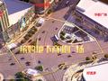缤购地下商业广场效果图