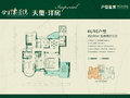 合生愉景湾丨东江樾户型图