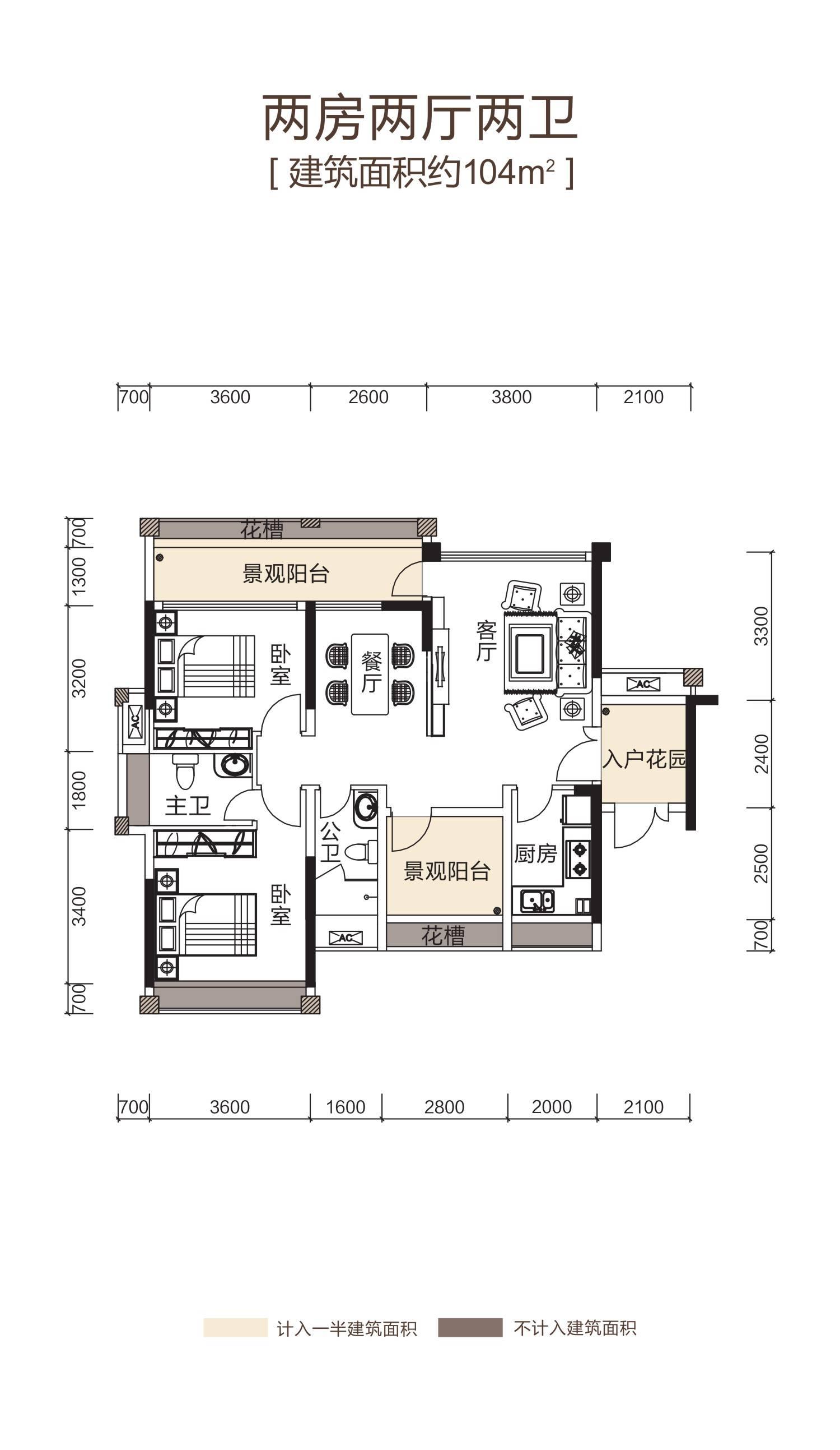 两房两厅两卫 104㎡
