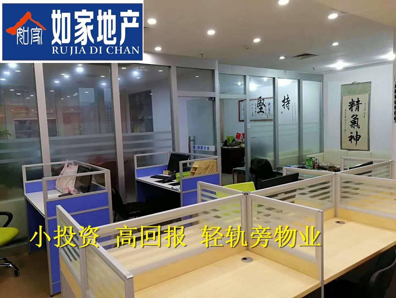 江北商业中心写字楼出售一万一平方 可租5500租金,超高回报