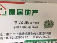 嘉逸园大型花园社区少有笋盘出售单价9000超值超值
