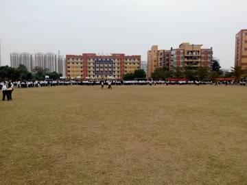 惠阳职业技术学校