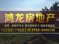 惠州大道边上商业用地 楼面价2800元含税 13608平