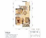 两房两厅一卫(约89.69)