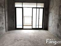 带27小学位 泰豪南山翡翠 126平米南北通透四房 带露台仅售165万