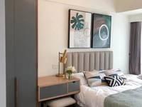 25-60 精装修带阳台公寓,8.8万起买高铁口物业