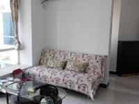 出租风华世家3室2厅1卫80平米2200元/月住宅
