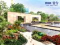 碧桂园紫台实景图