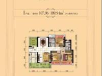 生意亏本便宜卖价格好商量龙光城大社区毛坯3房南北通透临深500米