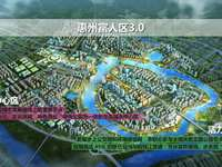 惠城市中心商业餐饮街66平米180万规划500多个停车位最低首付28万