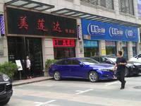 江北CBD商铺,单价14000,品牌租客,房子价格