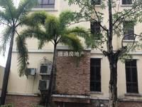 业主急售-金山龙庭边位别墅,使用面积大,毛坯房,随时看房