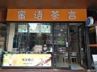出租锦绣华庭30平米3800元/月商铺