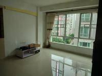 中锴金城花园三房二厅99平米 业主直售